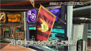 Ceremonial Lobby Shop Flag