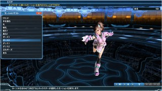 Lobby Actions PSO2 Salon