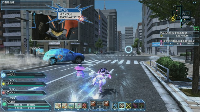 Phantom Car PSO2