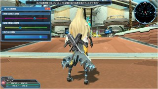 Sheathed Weapon Position