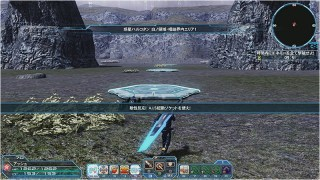Bonus Quest Magatsu B