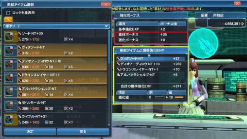 Grind EXP Grind Bonus