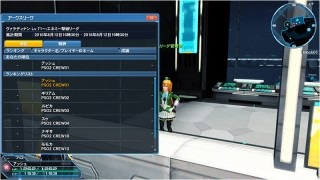 Arks League System