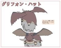 Artist: からあげにされたい鳥Gryphon Hat