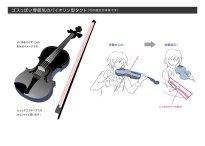 Violin Takt
