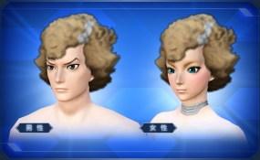 ベトールヘアー Bethor Hair