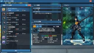 Phantom Battleship Collection
