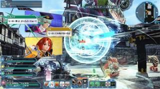 Advance Quest Shironia 2