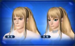 ハリエットヘアー2 Harriet Hair 2