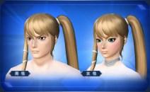 ルティナヘアー Lutina Hair