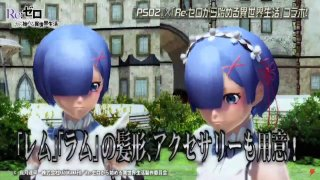 Rem Ram Hairstyles Accessories