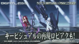 Beatless Key Visual LA