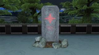 オメガモノリス Omega Monolith