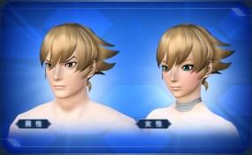 レンジェルヘアー Ranger Hair