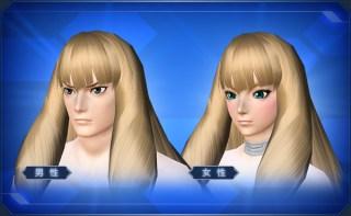 アウロラロングヘアGV Aurora Long Hair GV
