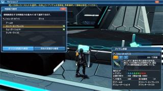 Player Shop SA Search b