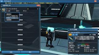 Player Shop SA Search