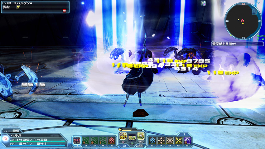 PSO2 Episode 6 Marks The Arrival of Phantom | PSUBlog