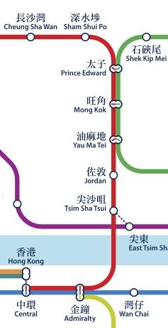 mtr hongkong hong kong tsuen wan line ubahn u-bahn red rot linie