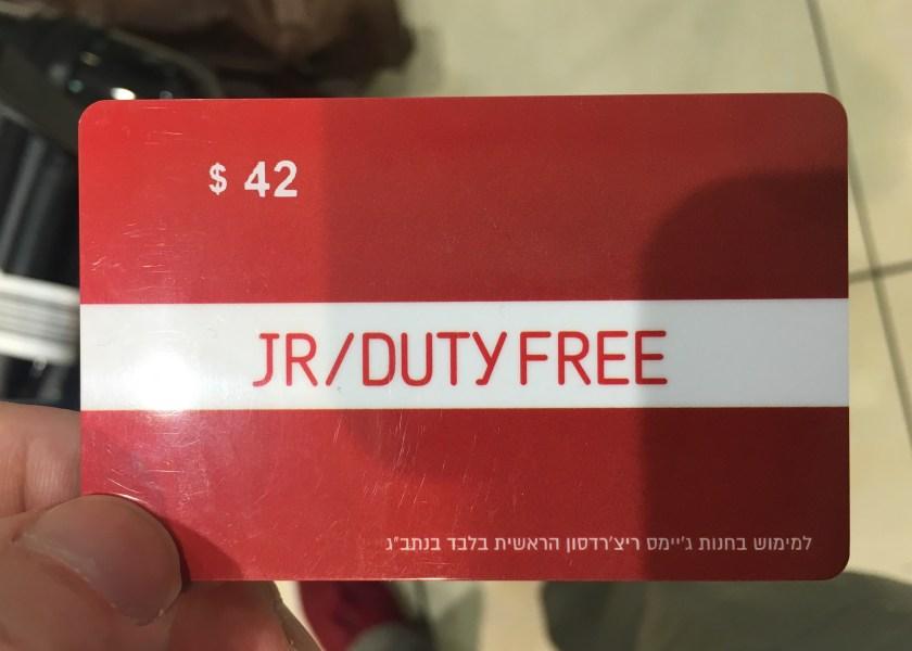 duty free voucher gutschein tlv