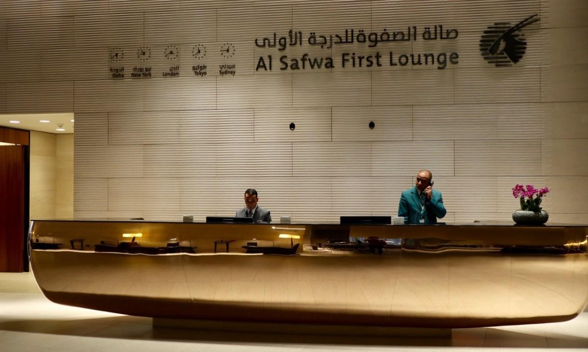 Qatar Al Safwa First Lounge: Bewertung