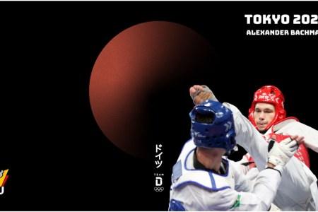 Alexander Bachmann qualifiziert sich für die Olympischen Spiele in Tokyo – Beim Grand Prix Finale in Moskau wurden die entscheidenden Punkte für die Olympische Rangliste gesichert