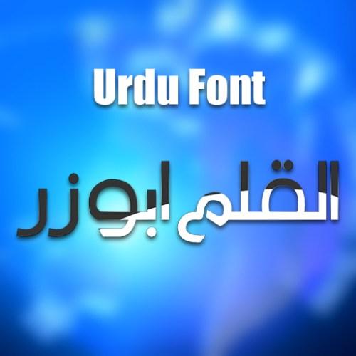 Alqalam abozar font urd font free download