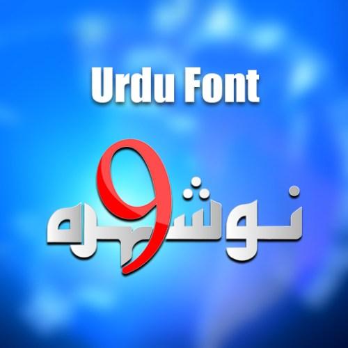 Nowshehra urdu font download