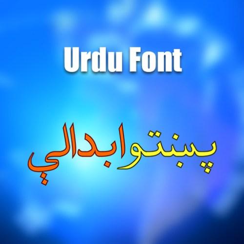 Pashto Abdaali font free download