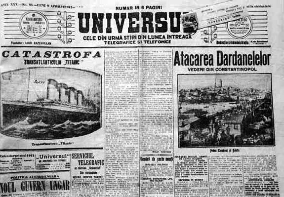 1884 Universul