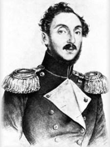 1848 Gheorghe Bibescu