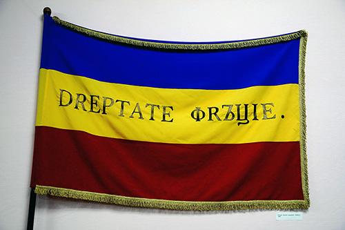 1848 Drapelul Revoluției