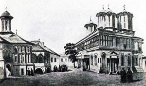 1668 Biserica din Dealul Viilor, Catedrală Mitropolitană