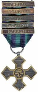 1918 Crucea Comemorativă a Războiului 1916–1918