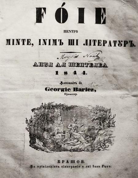 1838 Foaie pentru minte, inimă şi literatură