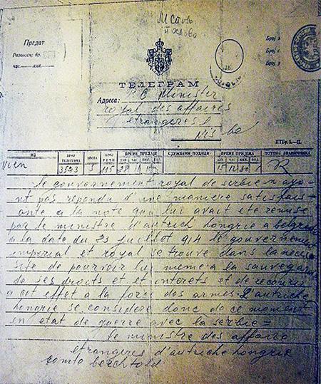 1914 Declarația De Război A Guvernului Austro-ungari Semnată De Contele Leopold Berchtold, Ministru De Externe
