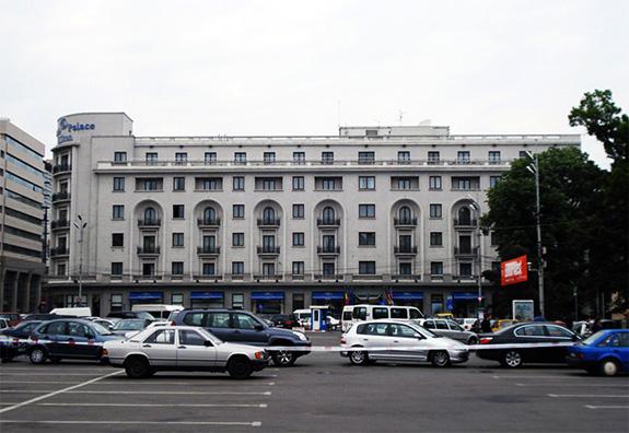 Hotel Athénée Palace Hilton (1998)