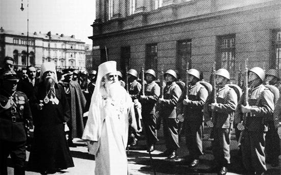 Guvernul Miron Cristea (2) - 1938