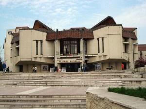 1973 Teatrul De Stat Tg. Mureș