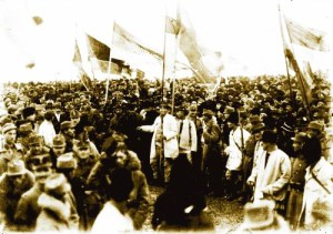 1886b Samoilă Mârza - Fotografia Unirii