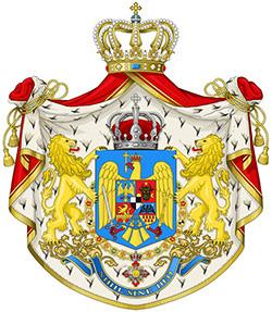 1825b Stema Mare A Regatului României (1922-1947)