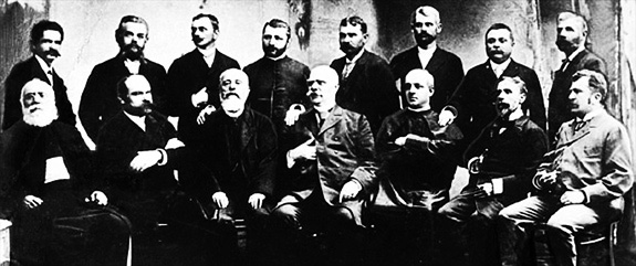 1895 Memorandiştii