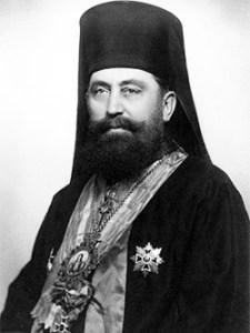 1879-1964 Visarion Puiu