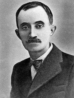 1881-1957 George Bacovia