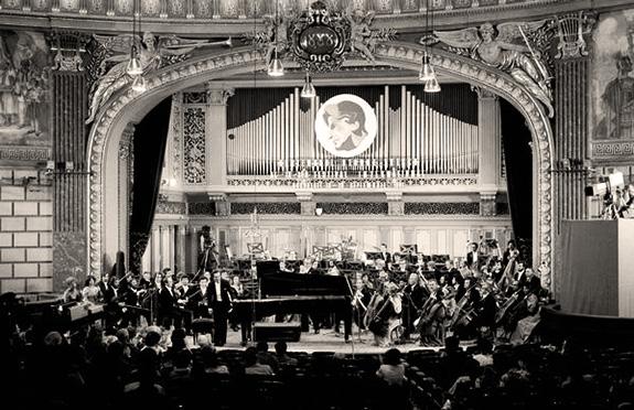 """1958 Prima Ediție A Festivalului Internațional """"george Enescu"""""""