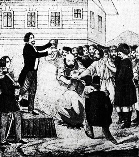 1848 Arderea Regulamentului Organic şi A Arhondologiei
