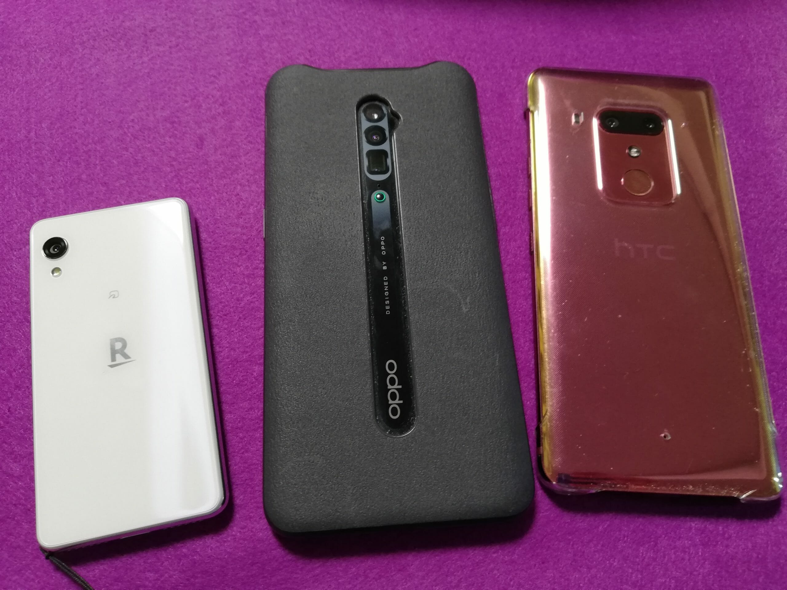My smartphones