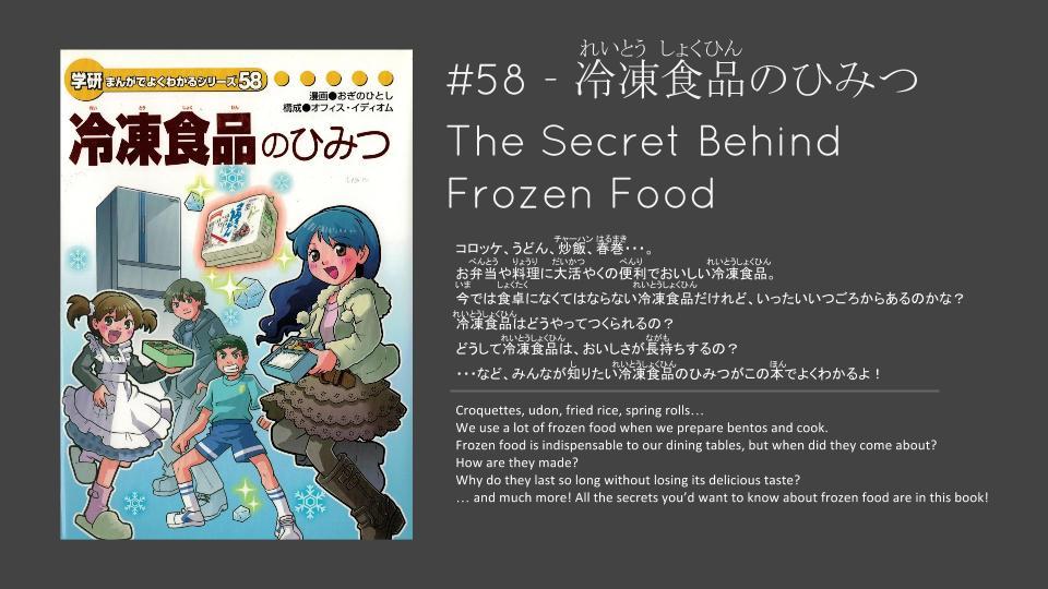 The secret behind frozen food