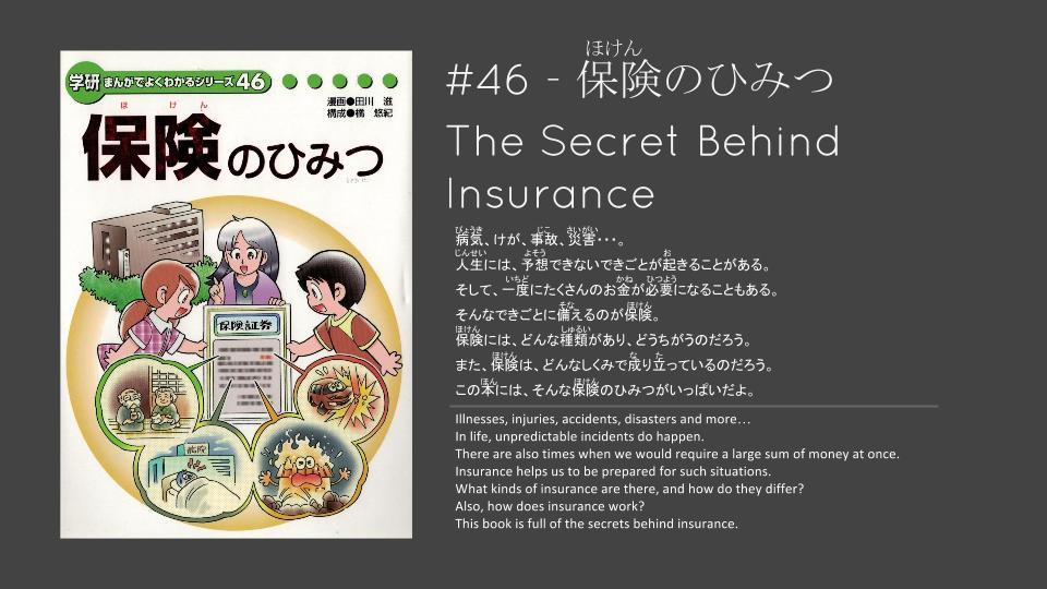 The secret behind insurance