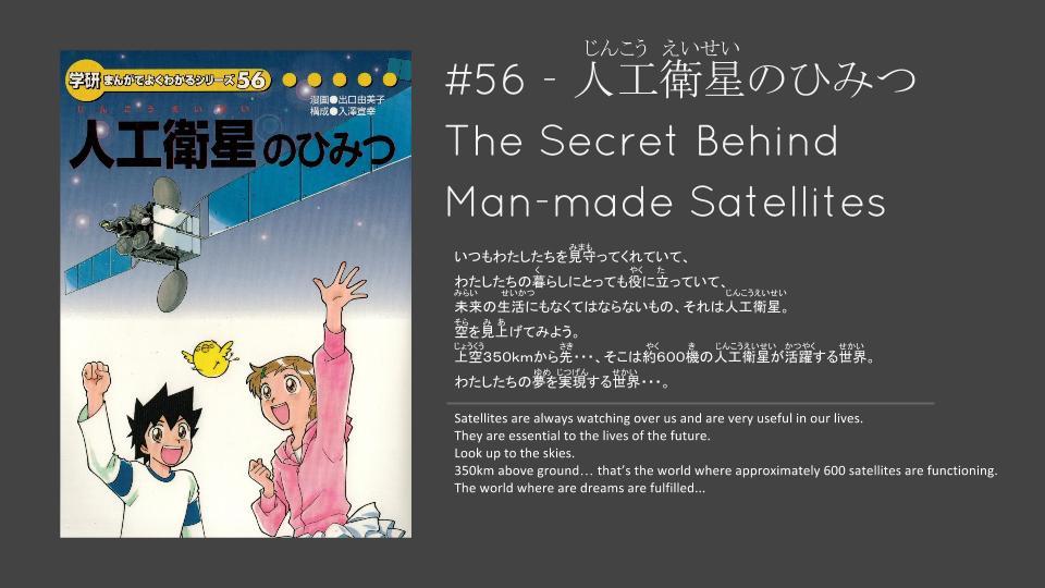 The secret behind man-made satelites